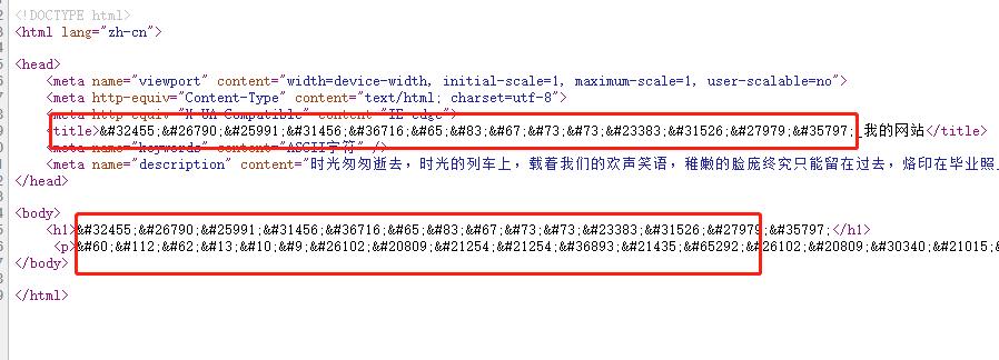 将内容转成ASCII字符