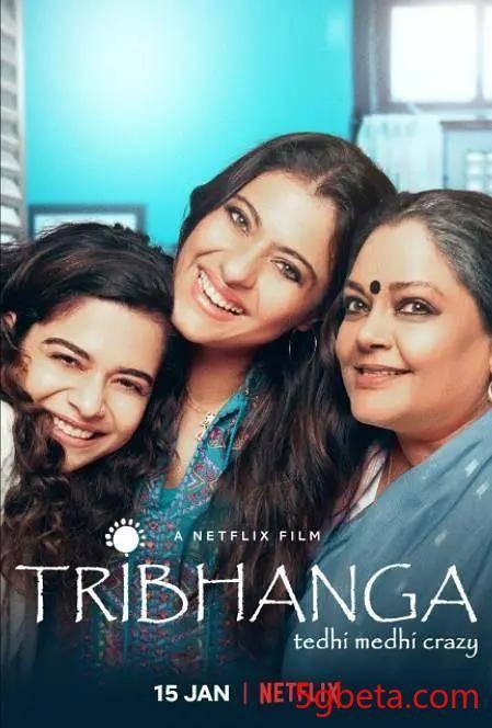 印度剧情电影《三屈式》百度网盘BT磁力下载