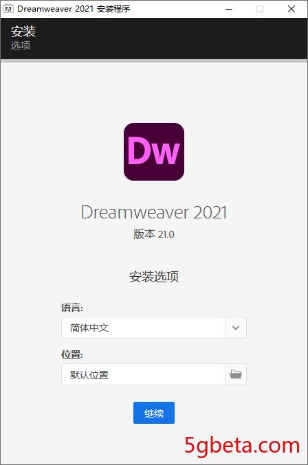 Adobe Dreamweaver 2021 | 专业网页设计软件、免激活