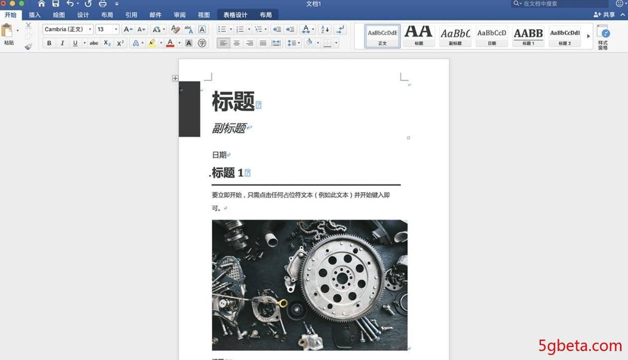 Mac版 Office2019v16.41激活版